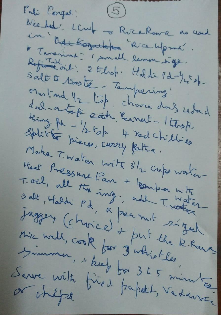 PAGE 5 .jpg